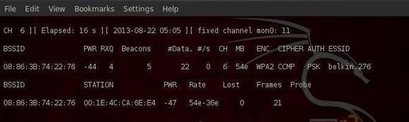 Gõ tiếp vào khung terminal dòng lệnh:ariodump-ng –bssid 08:86:30:74:22:76 -c 6 –write WPArack mon0