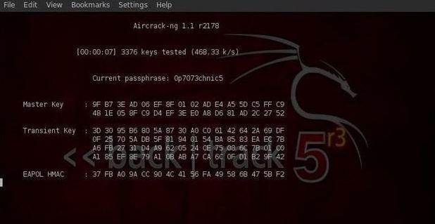 mã hóa trong file WPAcrack