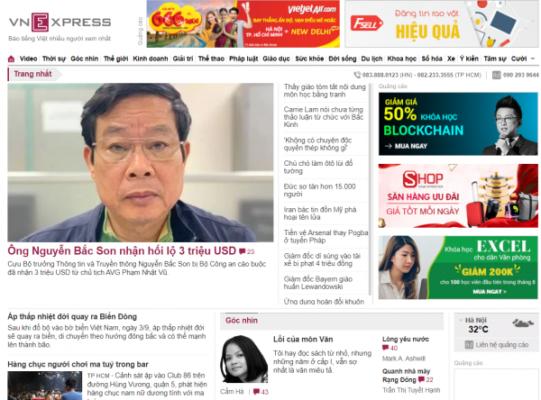 bao vnexpress 1 541x400 - Banner website là gì? Những vị trí đặt banner quảng cáo trên webiste hiệu quả mà bạn nên biết